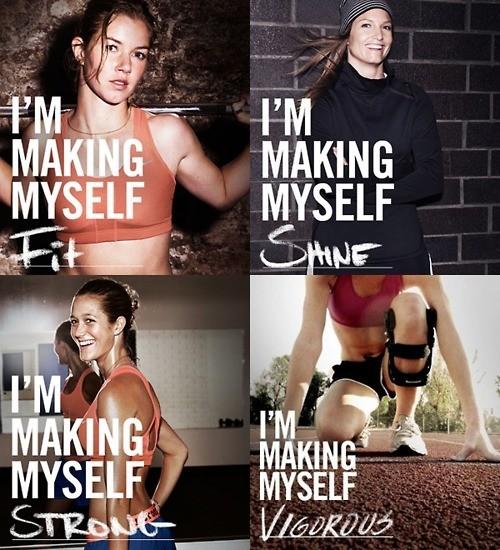 thenewfitme-nike-women-ads-inspire-me