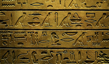 hieroglyphes-grave-or